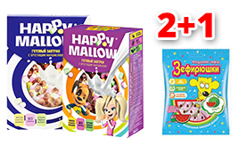 2+1 на Happy Mallow