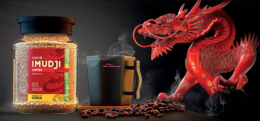 coffee Imudji Dragon Korea